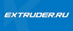extruder.ru